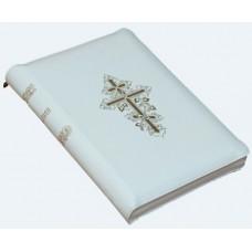 Библия полная, неканоническая, 17x24 см, белая, кожа, замок, индексы, большой золотой крест