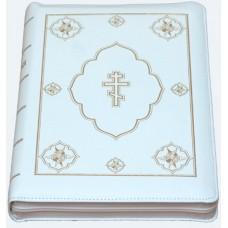 Библия полная, неканоническая, 17x24 см, белая, кожа, замок, индексы, крест в узорах