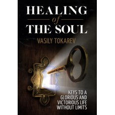 Healing of the soul,  Tokarev Vasiliy