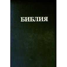 Библия в подарочной коробке, настольная 9x12 inches