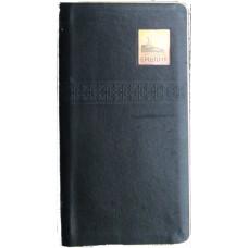 Библия удлинённая, чёрная, кожа, замок, позолота, индексы