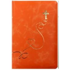 Библия каноническая , красного цвета