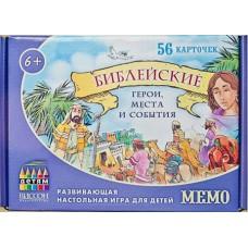Новый Завет на русском и английском языках ( б.у. цена занижена )