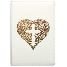 Библия каноническая ,белая с сердечком  - пока нет в наличии !