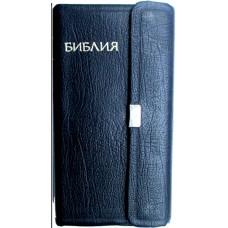 Библия удлинённая, чёрная, кожа, клапан