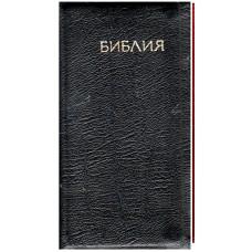 Библия удлинённая, чёрная, кожа, замок, позолота