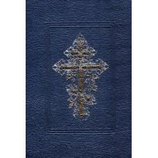 Библия 17x24 см , кожа,замок, неканоническая, полная