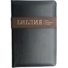 """Библия синодальная, чёрная, вставка """"Библия"""""""