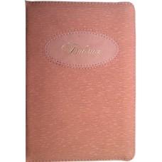 Библия синодальная,розовая, замок, индексы, две колонки, карты, словари