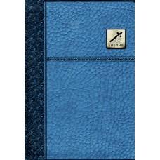 Библия каноническая, 17x24 см,синяя, индексы