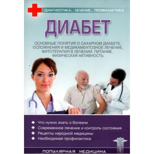 Клиника доктора Волкова - врачи, отзывы, телефон, адрес
