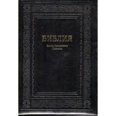 Библия 21 x 30 см,украинская, настольная, большой формат, твёрдая  обложка,орнамент