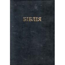 Библия настольная 21x30  см, мягкая кожа, индексы, падарочная коробка, параллельные места, Огiенко