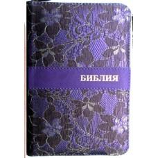 Библия синодальная, кружевная, замок, индексы, две колонки, карты, словари,ажурная