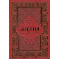 Библия красная с золотой отделкой, настольная, твёрдая, словарь, посреди колонки, синодальный перевод