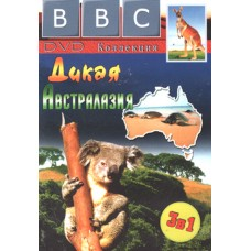 Дикая Австралазия DVD