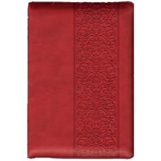 Библия синодальная,красная, тиснёная, замок, индексы, две колонки, карты, словари