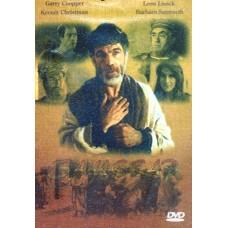 Павел эмиссар,   DVD