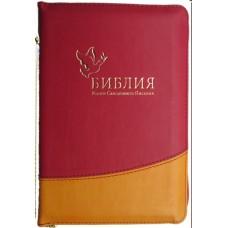 Библия синодальная,два цвета, красный и жёлтый
