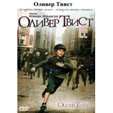 Оливер Твист,  DVD