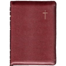 Библия 12x17 см или 5x7 инчей, кожа,замок,красная с крестиком