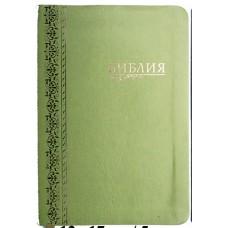 Библия кожа,салатная, позолота, индексы, словaрь  - пока нет в наличии !