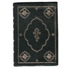 Библия 12x17 см или 5x7 инчей, параллельные места посреди, полная, зелёная, твёрдая